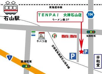 雀荘 TENPAI 大津石山店の写真5