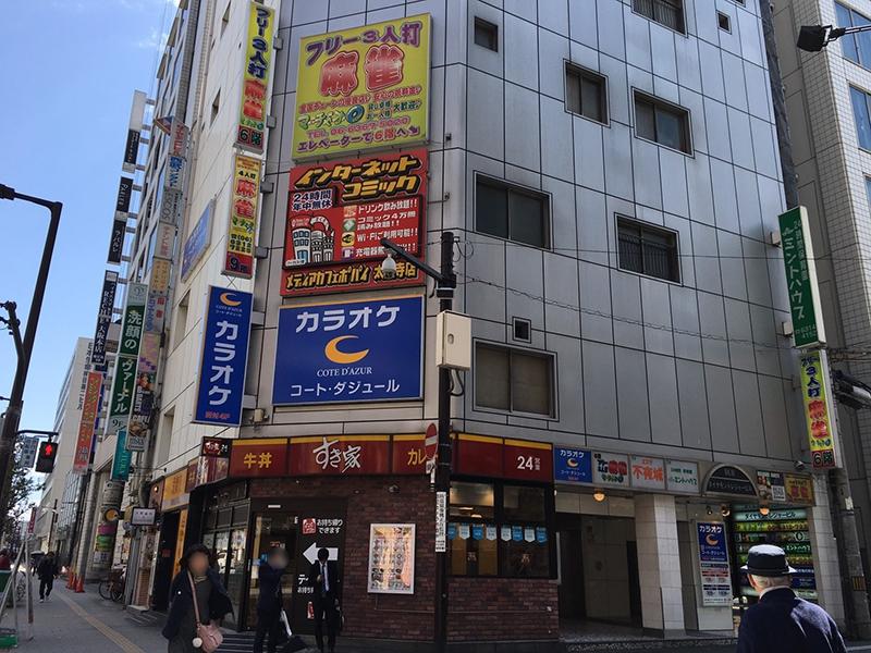 雀荘 マーチャオ ο(オミクロン) 大阪梅田3人打ち店の写真3