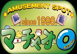 雀荘 マーチャオ ο(オミクロン) 大阪梅田3人打ち店の店舗ロゴ
