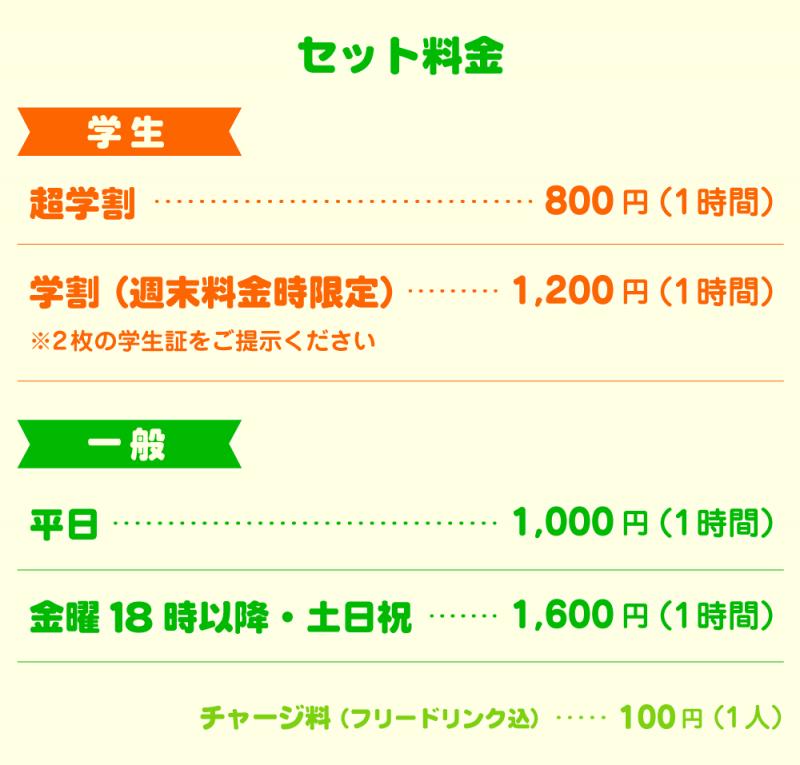 雀荘 マーチャオ π(パイ) 千葉船橋店の写真4