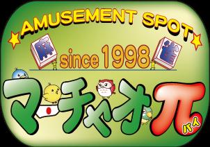 雀荘 マーチャオ π(パイ) 千葉船橋店のブログ