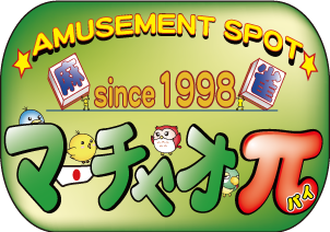 雀荘 マーチャオ π(パイ) 千葉船橋店の店舗ロゴ