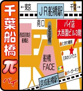 雀荘 マーチャオ π(パイ) 千葉船橋店の写真5