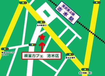 雀荘 麻雀カフェ 志木店の写真5