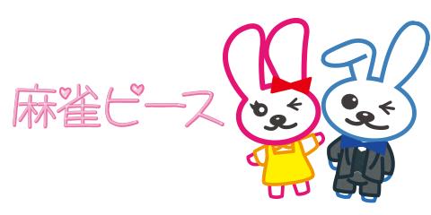 雀荘 麻雀ピースの店舗ロゴ