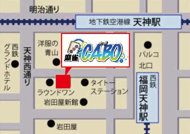 雀荘 麻雀カボ 天神店の写真
