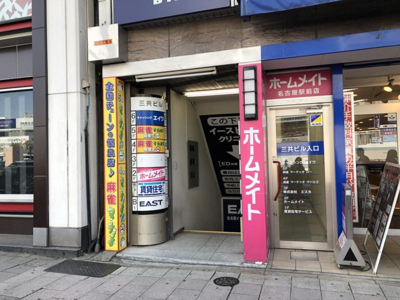 雀荘 マーチャオ ρ(ロー) 愛知名古屋駅前店の写真4