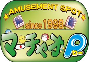 雀荘 マーチャオ ρ(ロー) 愛知名古屋駅前店の店舗ロゴ