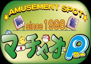 雀荘 マーチャオ ρ(ロー) 名古屋駅前店の店舗ロゴ