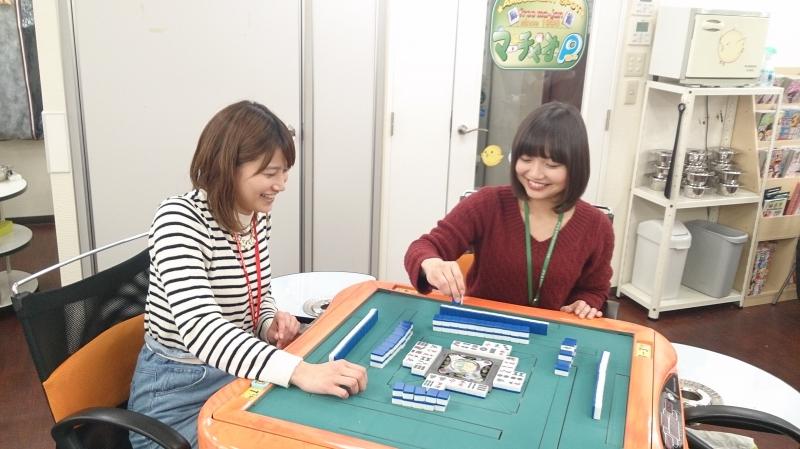 雀荘 マーチャオ ρ(ロー) 名古屋駅前店の写真3
