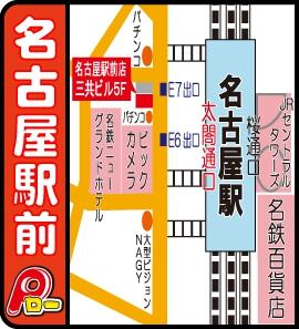 雀荘 マーチャオ ρ(ロー) 名古屋駅前店の写真5
