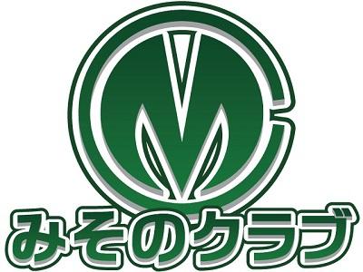 zeRoの麻雀ひとり旅 ~第一回:愛知県名古屋市「みそのクラブ」~