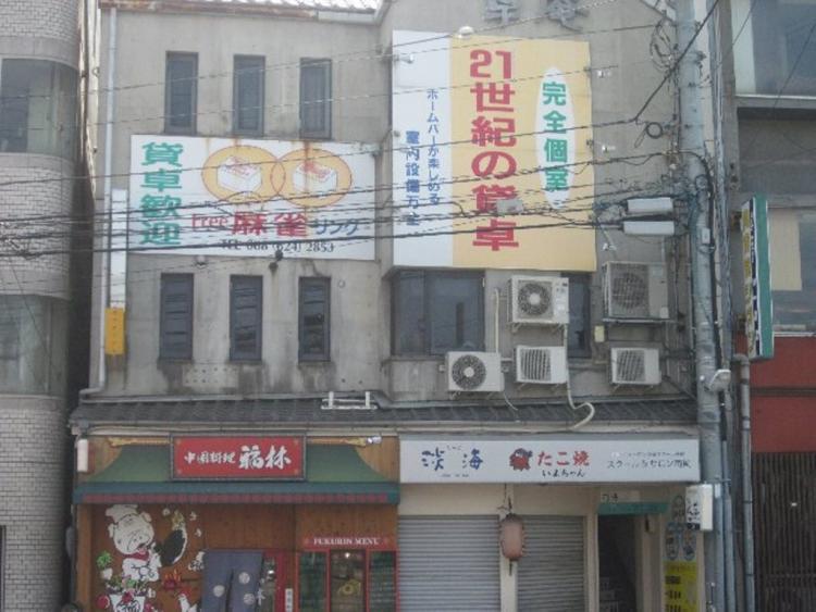 雀荘 オールラウンド麻雀荘 リングの店舗写真