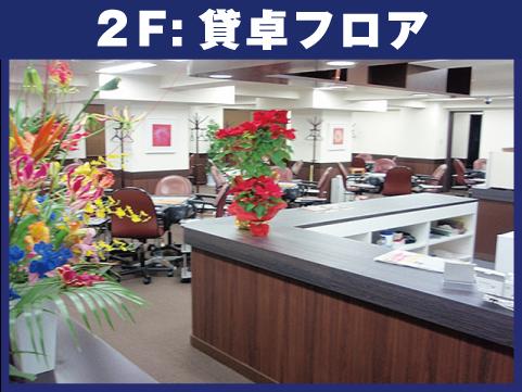 雀荘 麻雀夢道場 札幌店 [貸卓(2F) 麻雀教室・サロン(3F)]の写真2