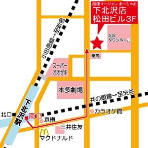 雀荘 まーすた下北沢店の写真5