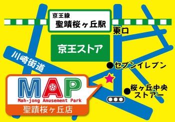 雀荘 まぁじゃんMAP 聖蹟桜ヶ丘の写真5