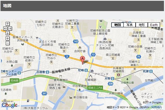 雀荘 mahjongA (マージャンエース)の写真5