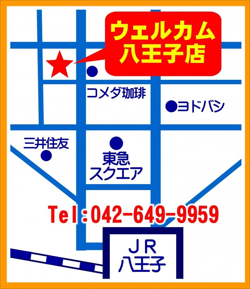 雀荘 麻雀 ウェルカム 八王子店の写真5