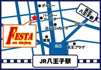 雀荘 麻雀 FESTA(フェスタ) 八王子店の写真5