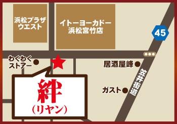 雀荘 麻雀広場 絆(リヤン)の写真5