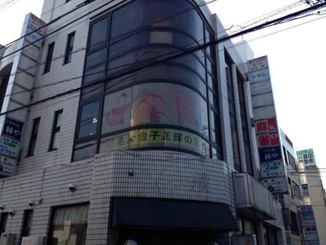 雀荘 KO(ノックアウト) 坂戸店の写真3
