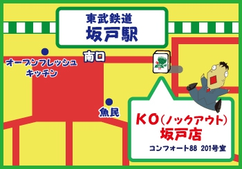 雀荘 KO(ノックアウト) 坂戸店の写真5