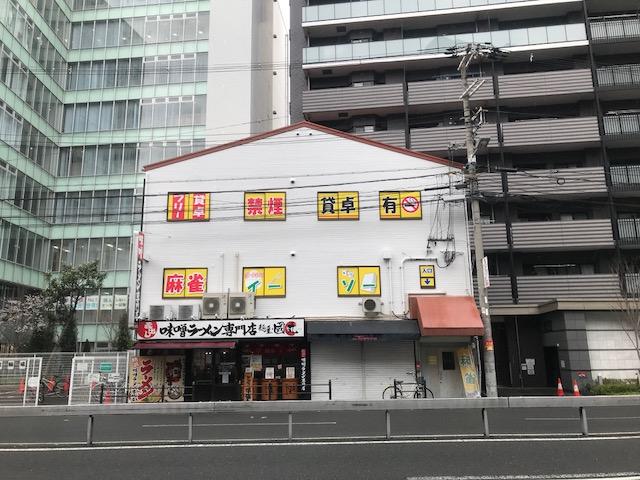 雀荘 イーソー梅田禁煙店の写真4