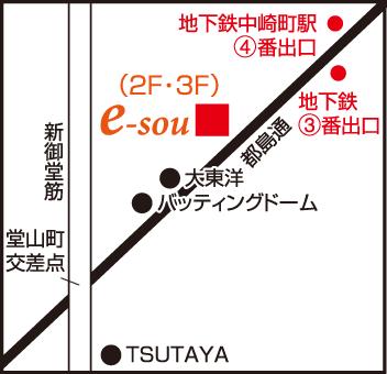 雀荘 イーソー梅田店の写真5