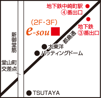 雀荘 イーソー梅田店の写真