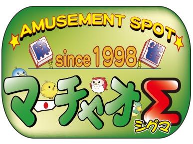 雀荘 マーチャオ Σ(シグマ) 千葉店の店舗ロゴ