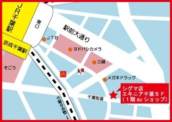 雀荘 マーチャオ Σ(シグマ) 千葉店の写真5