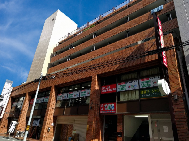 雀荘 エンターテイメントスペース 大三元の店舗写真