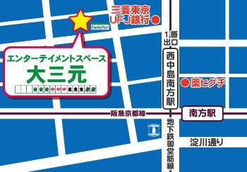 雀荘 エンターテイメントスペース 大三元の写真5