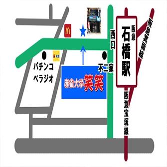 雀荘 麻雀大学 笑笑(ニコニコ)の写真5