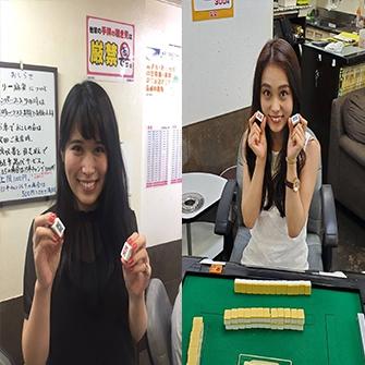 雀荘 麻雀大学 笑笑(ニコニコ)の写真3