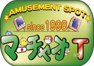 雀荘 マーチャオ Τ(タウ) 川崎店の店舗ロゴ