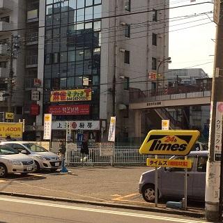 雀荘 マーチャオ Τ(タウ) 川崎店の写真3