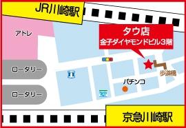 雀荘 マーチャオ Τ(タウ) 川崎店の写真5