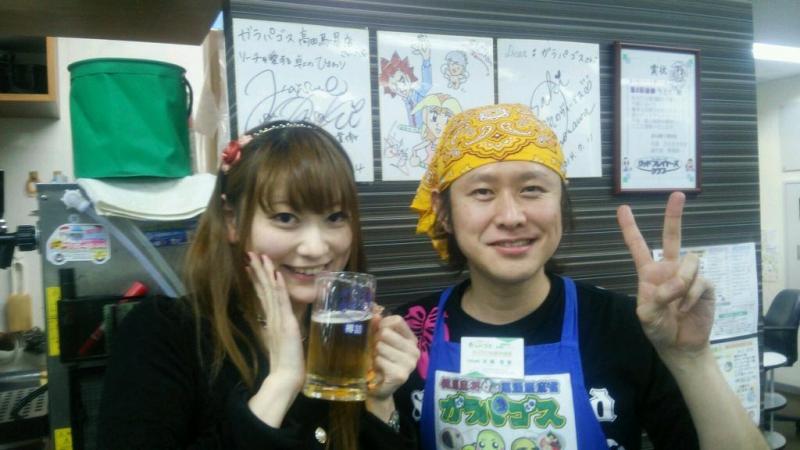 雀荘 健康マージャン・居酒屋麻雀 ガラパゴス 高田馬場店の写真4