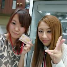 雀荘 麻雀ブル梅田店の写真