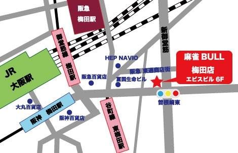 雀荘 麻雀ブル梅田店の写真5