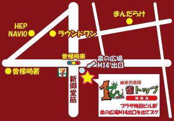 雀荘 梅田 雀トップの写真5