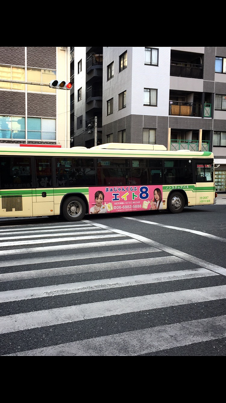 雀荘 まぁじゃんくらぶ8(エイト)の写真4