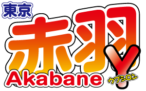 雀荘 マーチャオ Υ(ウプシロン) 東京赤羽店 の店舗ロゴ