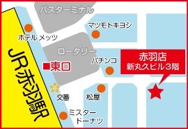 雀荘 マーチャオ Υ(ウプシロン) 東京赤羽店 の写真5