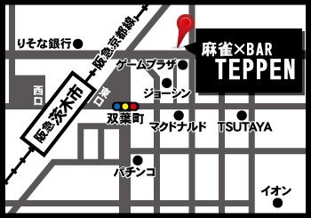 雀荘 麻雀×BAR TEPPENの写真5