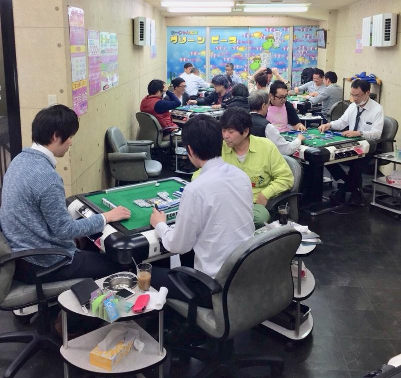 雀荘 まーじゃん教室 グリーンピースの写真3
