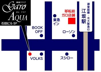 雀荘 麻雀クラブ GARO(ガロ)の写真5
