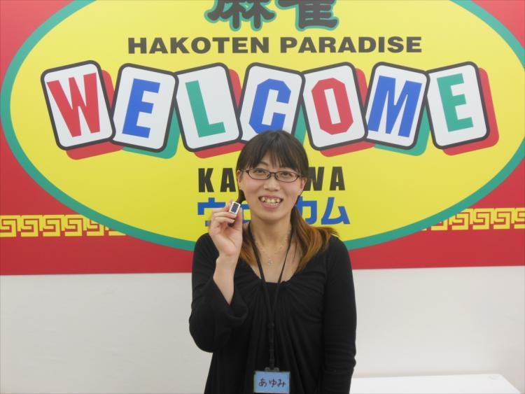 zeRoの麻雀ひとり旅 ~第二十三回:千葉県柏市「麻雀ウェルカム 柏店」~