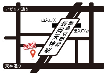 雀荘 TENPAI 長岡京店の写真5